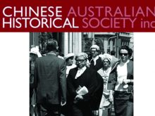 William Lee the First Chinese Australian Barrister